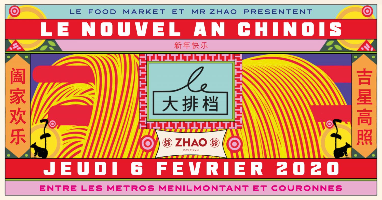 © Le Food Market®